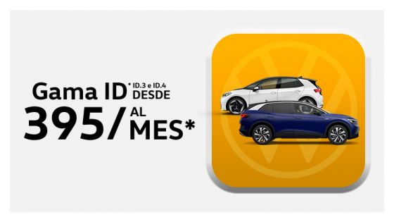 Gama ID desde 395€/mes*